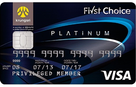 ข้อมูลทั่วไปของบัตรกดเงินสดกรุงศรี